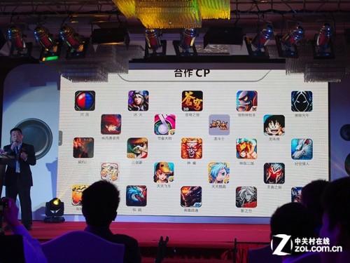 12日开启预约 摩奇G2游戏手机正式发布