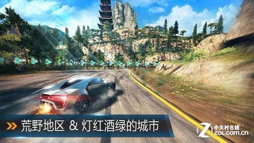 万里长城飚车技 中国风狂野飙车8来袭