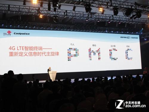 全球首款四核千元双卡4G酷派K1发布