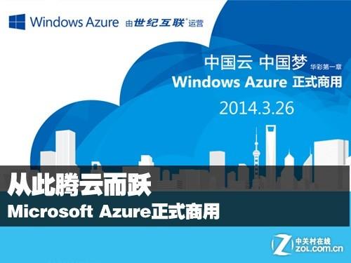 mwc 2019:azure iot客户和合作伙伴正在加速从云到边缘的创新