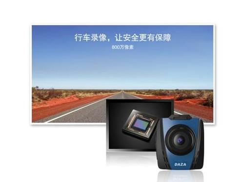 大智二代记录仪G605开启预售,售价589元