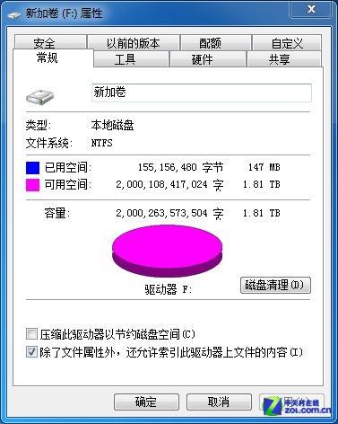 9.5mm厚度 三星M9T 2TB笔记本硬盘测试