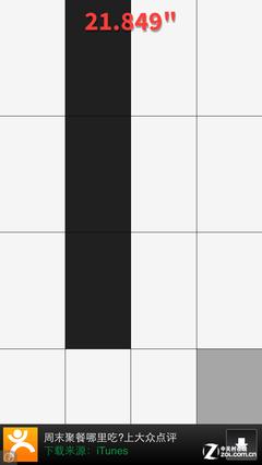 """App今日免费:又一虐心力作""""别踩白块儿"""""""