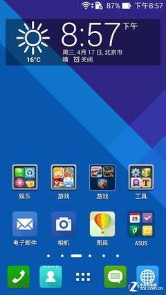 大葱玩手机:有种千元机的UI叫别人家的UI