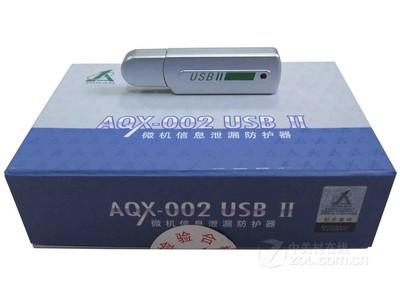 勤思 微机信息泄漏防护器AQX-002USBII