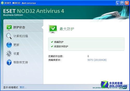 4.18每日佳软推荐:誓将XP守护到底