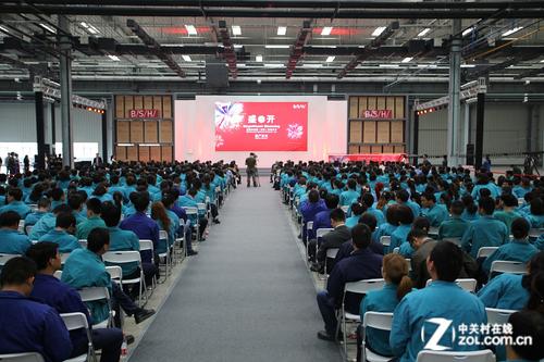 博西华电器(安徽)有限公司一期投产仪式在安徽省滁州