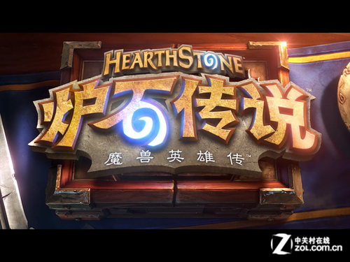 App今日免费:国服版炉石传说魔兽英雄传苹果