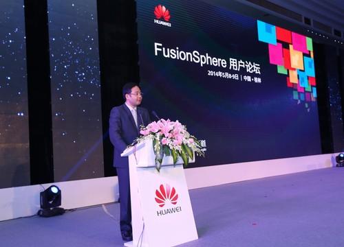 华为FusionSphere为企业提供最佳云方案
