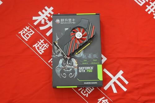 大容量显存 耕升GTX750赵云2G售899元