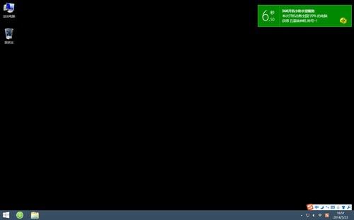 6秒钟进入Win8系统,让3分钟进系统的台式机情何以堪?