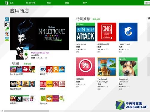 整治山寨 微软推出商店分类管理和政策