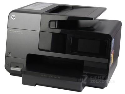 【行货保证】HP 8620惠普喷墨彩色一体机惠商系列彩色办公一体机 月打印负荷30000页打印 复印 扫描 传真 无线直连云打印