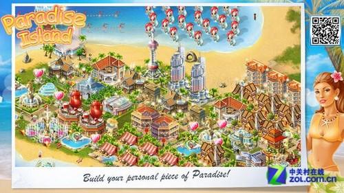 天堂岛游戏的建设图