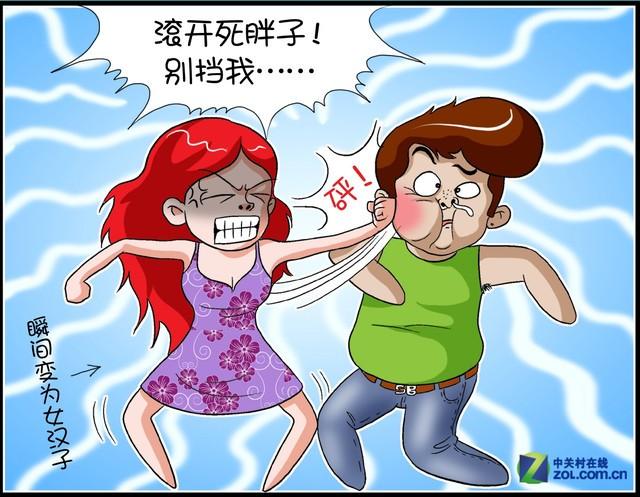 美女街头花痴 三星悦彩显示器风趣漫画