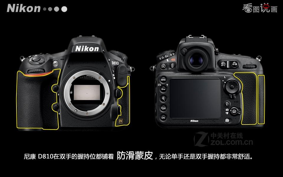 【高清图】尼康d810(单机)数码相机评测图解