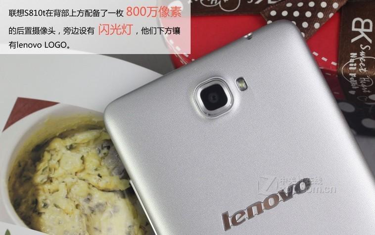 【联想s810t】报价_参数_图片_论坛_联想 s810t手机