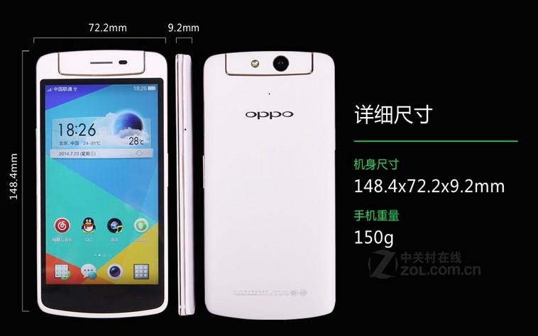 三星s3930c软件下载:oppo n1 mini(n5117/移动4g)