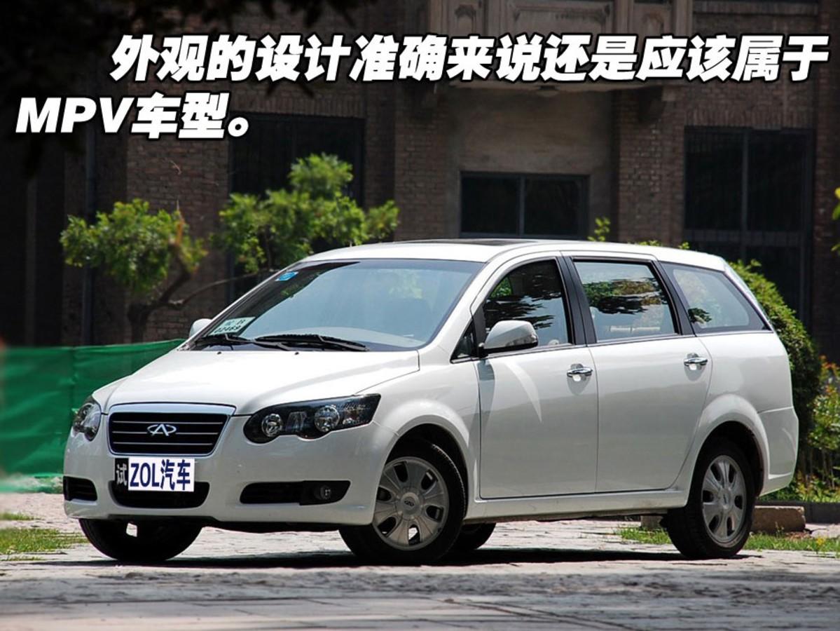 【高清图】 奇瑞汽车奇瑞东方之子cross 2.4 7座舒适型 图146