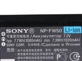 索尼ILCE-7S相机配件