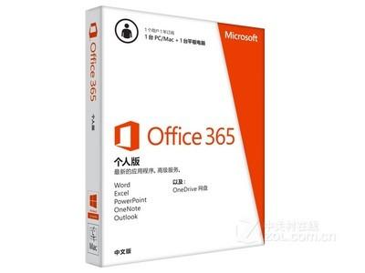 Apple Microsoft Office 365 个人版 (订阅 1 年,一人使用)