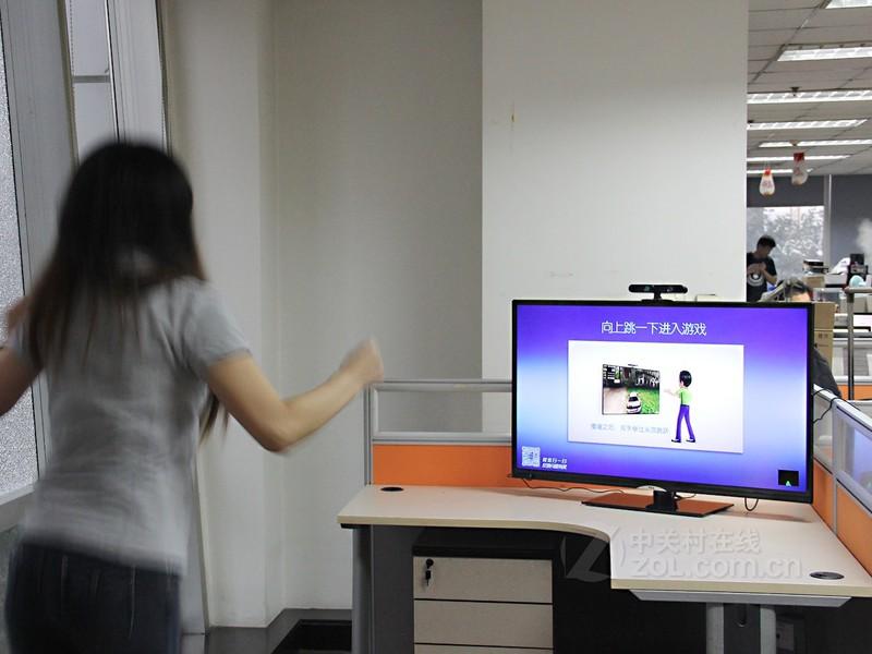 【高清图】享动(Sowonder)全身体感游戏机 XD