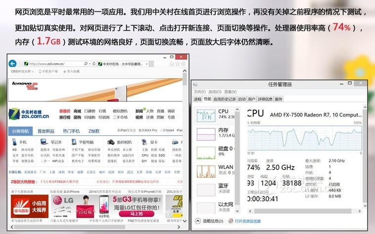 pk108码计划_北京赛车pk108码:联想小新 v1070-fxse(4gb)
