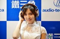 2014广州音响展 性感靓丽模特点亮展会