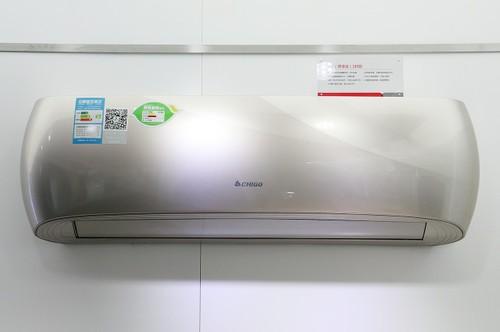 年志高空调将正式启动全球品牌战略
