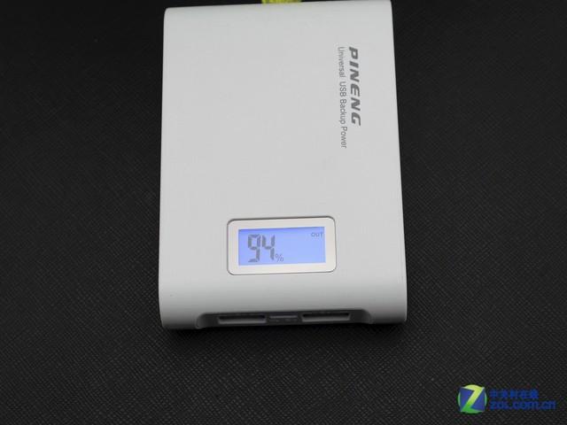 星光網格設計 品能PN-913移動電源圖賞