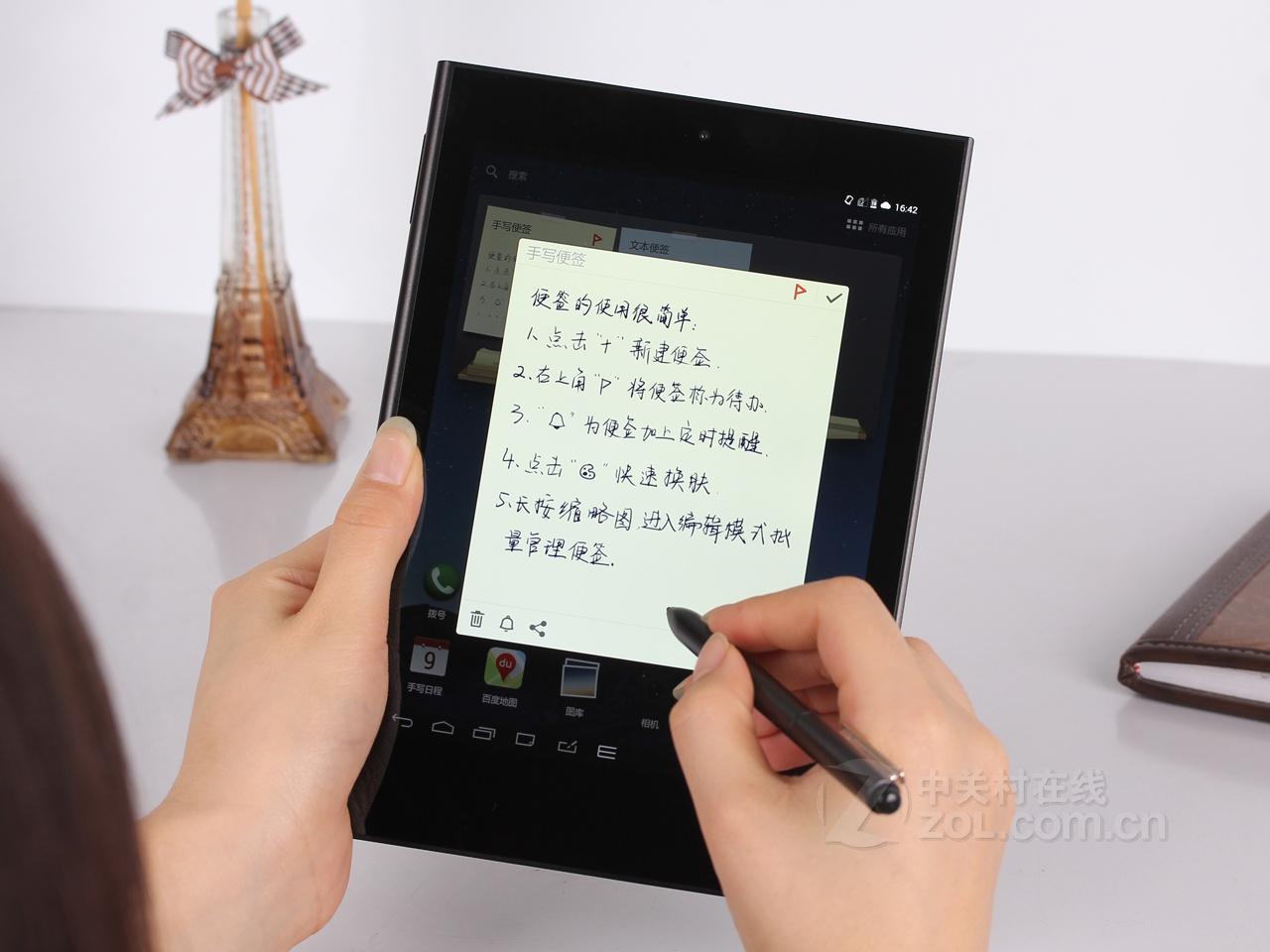 E人E本 T9 商务平板电脑 南宁大孚热售中