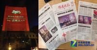 创意3D史诗巨作 四川绵阳人民公园项目