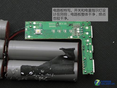 产品的电路板设计精细