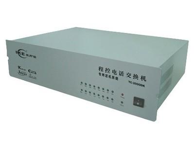 威而信 TC-2000DK(8外线,120分机)
