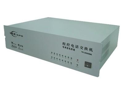 威而信 TC-2000DK(12外线,72分机)