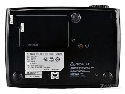 高清家用投影 理光PJ S2160广东售2351