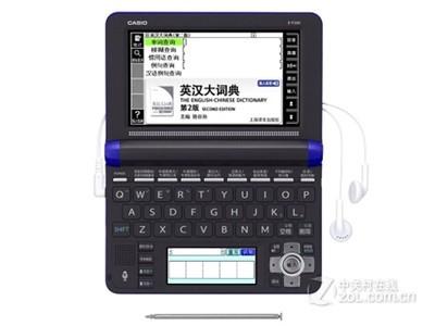Casio/卡西欧电子辞典 E-F200BU 电子词典 英汉辞典 大学 留学 卡