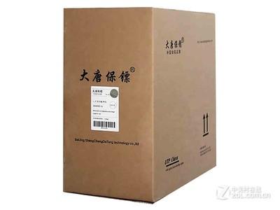 大唐保镖DT2900-6六类非屏蔽网线305米0.58线径*含税含运费
