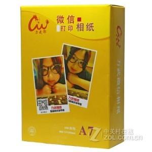 力武 优质RC相纸 A7微信相纸 高光磨砂面 4寸 优质光面100张