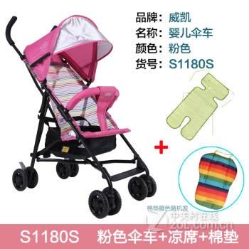 viki威凯婴儿折叠手推车/便携伞车/网布伞车
