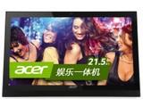 Acer AZ1620-N81