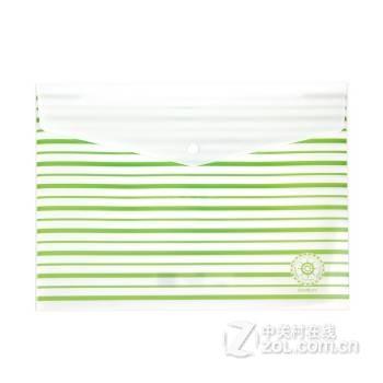 道林横式竖式纽扣袋a4 可爱小清新 办公用品学生文具 档案袋 文件袋