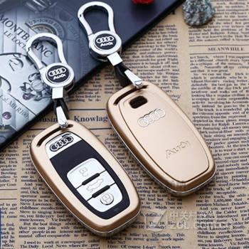 a5/q5/a7/a8/a8l汽车钥匙壳专用改装钥匙套/扣 土豪金 钥匙扣 奥迪s5