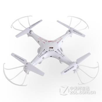 四轴超大无人机 遥控飞机玩具