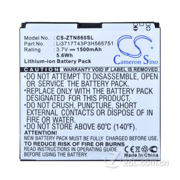 cameronsino v889d手机商务电池 适用中兴n860 n880e u880e