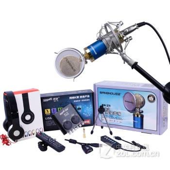 k歌电容麦克风电脑k歌专用 送声卡 蓝色+耳机+y-01+sk-10声卡+集线器