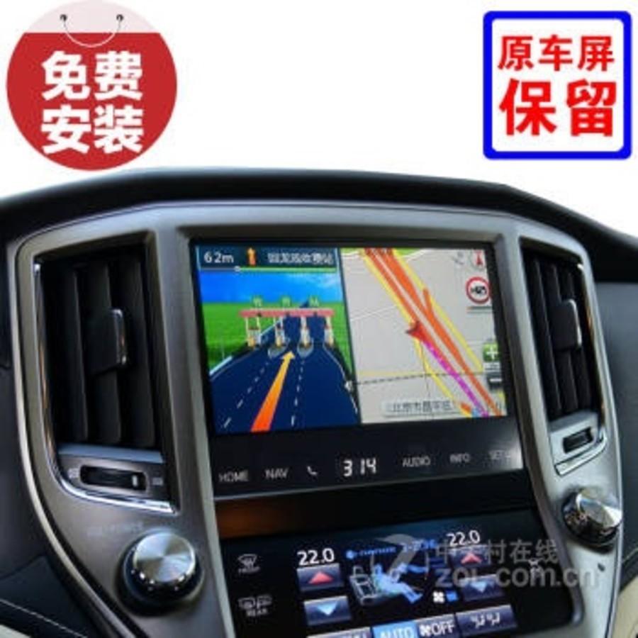 fosp 13代14代新丰田皇冠 原车屏升级专用gps车载dvd导航仪 倒车影像