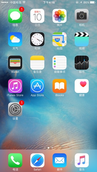 产品报价苹果>漫画手机>苹果iphone6splus(国际版/双4g)>安卓手机日漫图片