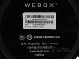 泰捷WEBOX-WE30PRO产品细节图