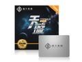 创久天璇系列 H1Rev.2.0(128GB)